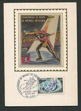 France Mk 1971 Sports Figure Skating Maximum Card Carte Maximum Card Mc cm d2826