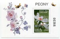 LAOS STAMP 2011 PEONY FLOWER SHEET