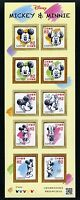 Japan 2017 Disney Mickey & Minnie Comics Zeichentrickfiguren Postfrisch MNH