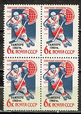 Russie Soviétique Sport Hockey Coupe Du Monde Tampere 1965 MNH Blocs de 4