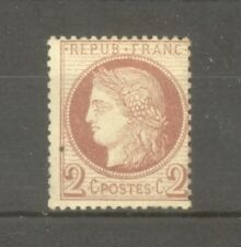 """FRANCE STAMP TIMBRE N° 51 """" CERES 2c ROUGE-BRUN """" NEUF xx A VOIR"""