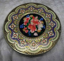 Vintage Enameled Tin Made In Holland