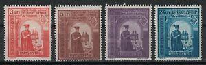 ROMANIA:1943 SC#554-57 MH Prince Duca W15