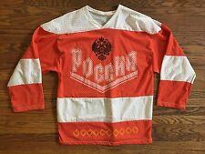 Vintage Sergei Fedorov Russian Soviet Union Hockey Jersey Olympic #15 L/XL