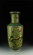 Chinese Antique Famille Rose Porcelain Vase with Dragon Pattern