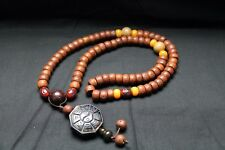Agate pendant bread necklace Tianzhu Bodhi  玛瑙八卦挂坠 凤眼菩提子天珠挂饰