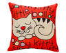 BIG BANG THEORY Cushion Cover! Sheldon Soft Warm Kitty Song Cat Pillow Gift 45cm