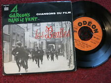 THE BEATLES VERY RARE FRANCE PRESSING A HARD DAYS NIGHT ODEON SOE 3757 EX