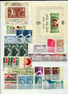 Egypt Uar Mid Period Mainly MNH Collection(Apx 120+Stamps)Tro 476