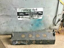 LAND ROVER DISCOVERY 1 300TDI SUMP GUARD