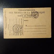 LETTRE COVER CAD TRESOR ET POSTES 1916 ->  SAINT LO MANCHE