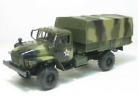 URAL-43206 Russian 4X4 military truck 1:43 scale. RARE!!! SALE!!!