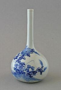 Japanese Nabeshima Porcelain bud Vase