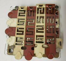 Hidden Corridor N522 - Wooden Maze Brain Teaser Puzzle