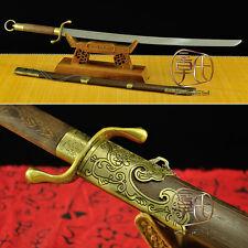 "HANDMADE HIGH QUALITY CHINESE SWORD ""TAI CHI DAO"" STAINLESS TEEL 107""CM #2871"