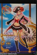 JAPAN Queen's Blade Rebellion Great Pirate Captain Liliana