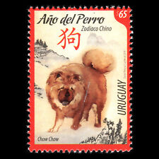"""Uruguay 2018 -  Chinese New Year """"Year of the Dog"""" - MNH"""