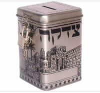 JC03 Jewish Charity Square Tzedakah Box Israel JERUSALEM Judaica holy Religion