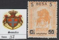 ITALY SOMALIA 1923 Definitive overprinted - Sass. n.37  MNH**