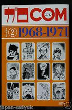 """JAPAN Garo, Com """"Manga Meisakusen"""" vol.2 1968-1971"""