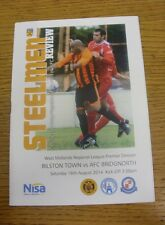 12/04/2014 Bewdley Town v Wednesfield  .  We are pleased to be able to offer thi