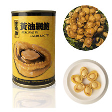 Canned Abalone 5 to 6 pieces Chilean Seafood Abalone Clear Broth Ready-to-Eat