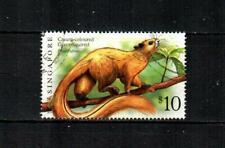 SINGAPORE Scott's 1259b Cream-colored Giant Squirrel F/VF used ( 2007 )