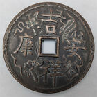 Chinese Ancient Bronze Copper Coin diameter:43mm thickness:2.7mm