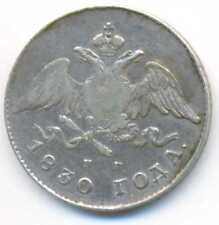 Russia Russian Silver Coin 20 Kopeks 1830 SPB NG Eagle without Tail VF RARE R1