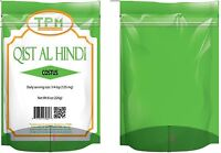 qust al hindi powder, qist al hindi powder costus root powder qust al-hindi  8oz