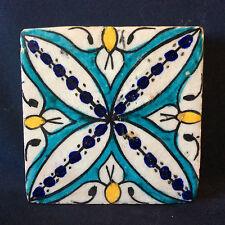 Maroc carreau céramique marocaine fin XIXème début XXème AL- MAGHRIB