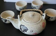 Chinese Beige tea set w/ Black calligraphy characters, 8 Oz Teapot, 2 Oz Teacup