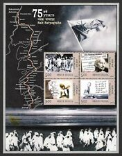 India 2005 Salt Satyagraha Dandi March MS miniature sheet MNH