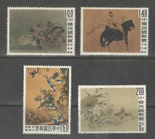 China ROC Taiwan 1960 Sc 1261-4 Paintings OG MHR