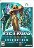 Metroid Prime 3: Corruption Wii Japan Version