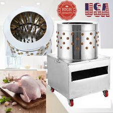 50s Turkey Chicken Plucker Stainless Steel Plucking Machine Poultry De Feather