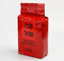 Ground Turkish Elite Coffee 1kg Sealed Kosher Badatz