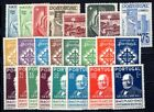 PORTUGAL 1940 606-629 * KOMPLETT JAHRGANG ohne BLOCKS (08284