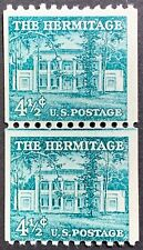 U.S. 4 1/2 ct. Scott 1059, Coil Joint Line Pair, Large Holes, Liberty Issue, MNH