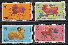Hong Kong 1991 ** mi.605/08 año nuevo New Year | year of the Ram | año del schaafs