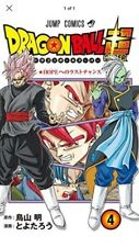 Dragon Ball Super (4) Original Japonés Manga Comic Nuevo 🔥