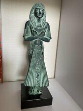 Moulage du Musée du Louvre égyptien Serviteur Funéraire du Scribe Nebsemen