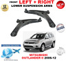 FOR MITSUBISHI OUTLANDER II FRONT LOWER LEFT + RIGHT TRACK CONTROL ARMS 2006-12