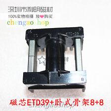 2set ETD39 8+8pins Ferrite Cores bobbin,transformer core,inductor coil #Q02 ZX