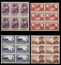 1940 FRANCE CHARITIES SEMI POSTAL  MARSHAL JOFFRE FOCH GALLIENI BLK. OF 6 MNH
