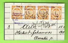 ESTONIA TALLINN BLOCK OF 4 REVENUE STAMPS 20 SENTI 524