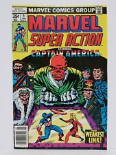 Marvel Super Action Captain America #5 - Marvel Jan 1977 actual pictures 9.4 NM