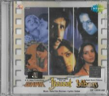 GHAR / IJAAZAT / LIBAAS - 3BOLLYWOOD FILM SONGS IN ONE CD - FREE UK POST