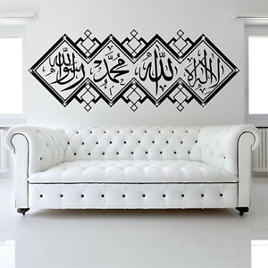 Islamic Wall Stickers Calligraphy Arabic Wall Quotes KALIMAH FREE CRYSTALS  D5