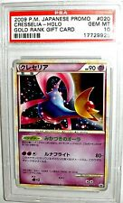 POKEMON CRESSELIA PROMO HOLO GOLD RANK GIFT CARD JAPANESE DAISUKE CLUB PSA 10
